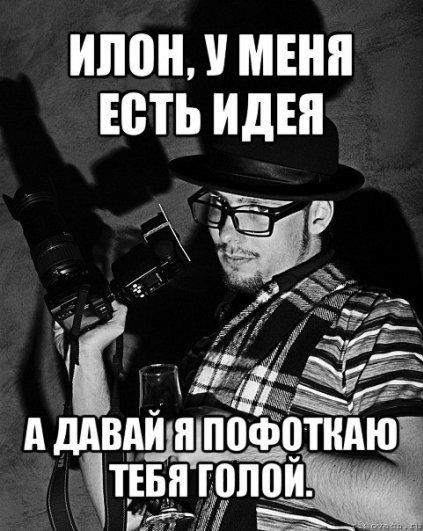 eNizuh_r6ik