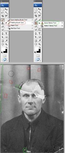 Реставрация старой фотографии в Photoshop - №5