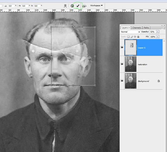 Реставрация старой фотографии в Photoshop - №9