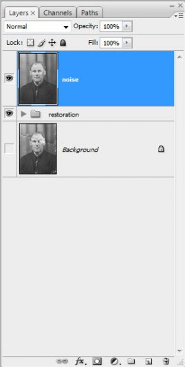 Реставрация старой фотографии в Photoshop - №19