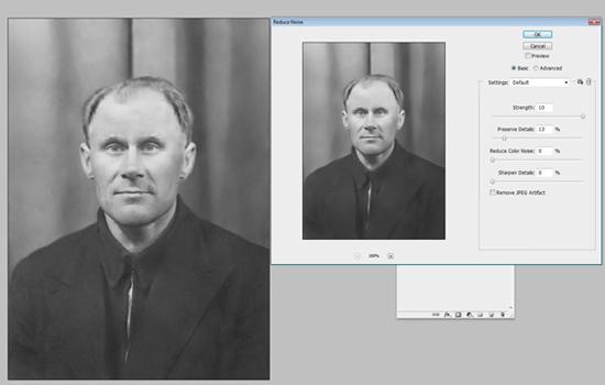 Реставрация старой фотографии в Photoshop - №21