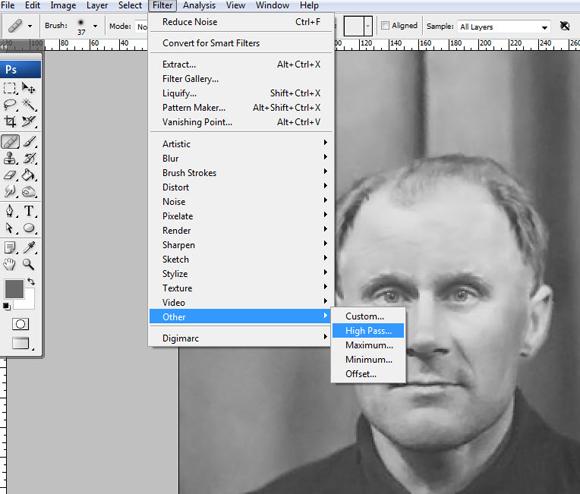 Реставрация старой фотографии в Photoshop - №22