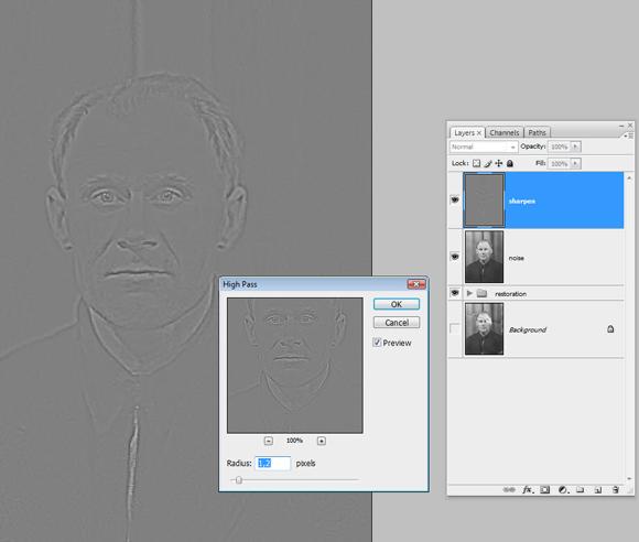 Реставрация старой фотографии в Photoshop - №23