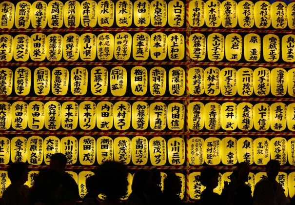 Toru Yamanaka/AFP/Getty Images