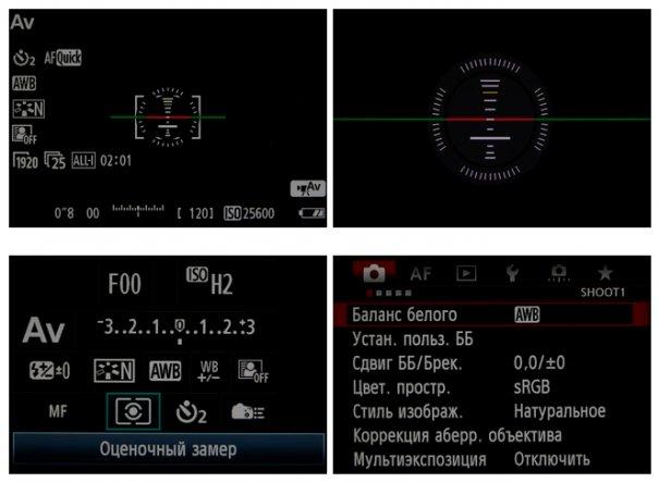 Подробный обзор Canon 1Dx - №11