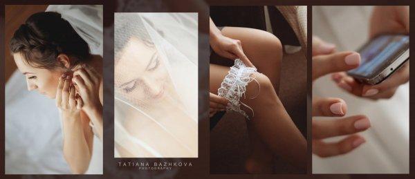Советы жениху и невесте. Сборы. - №2