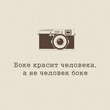 юмор фото картинки