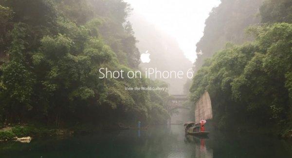 Мобильная фотография - Кадр из рекламной кампании Shot On iPhone 6
