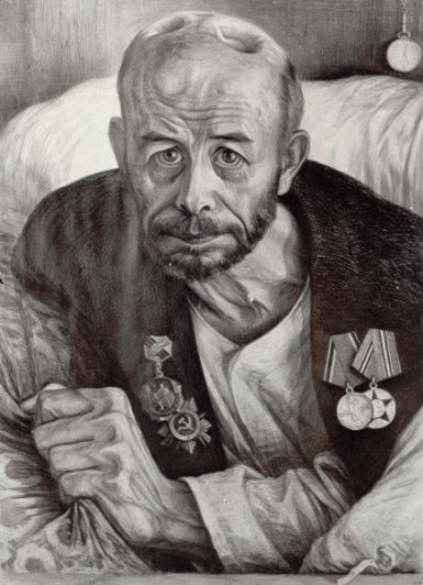 """""""Ранен при защите СССР"""""""