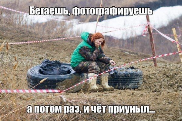 фото юмор – грусть
