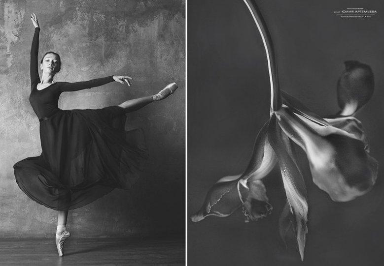 Цветы и балерина - №9