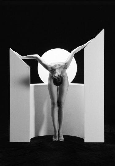Guenter Knop - №17