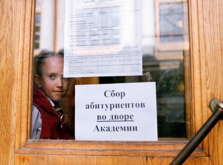 Фотопроект о русской балетной школе от Рэйчел Папо - №15
