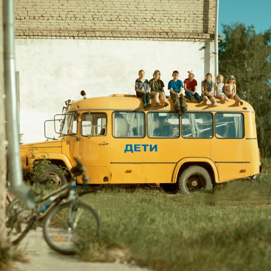 Фотограф Анна Гражданкина - №10