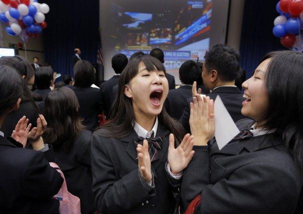 AP Photo/Itsuo Inouye