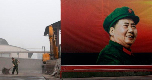 Jason Lee/Reuters