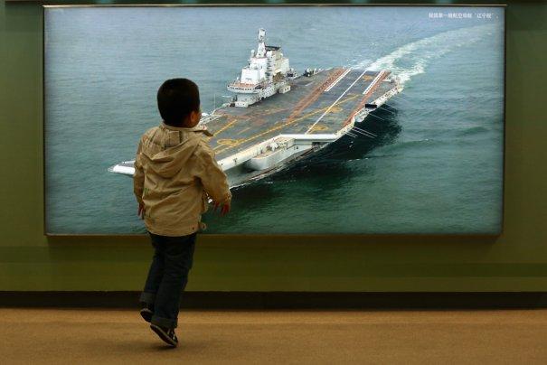 Feng Li/Getty Image