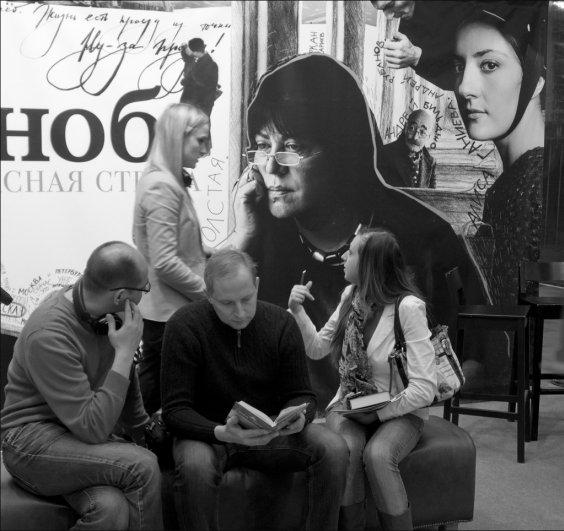 Синицына Людмила