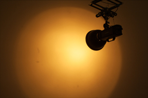 Большой рефлектор открытый