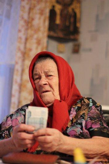 Юлия Стаброва