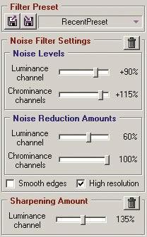 программа для подавления шумов