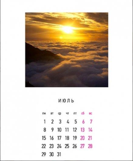Сервис календарей - №2