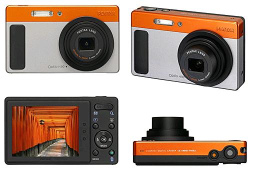 Самые крутые камеры - №8