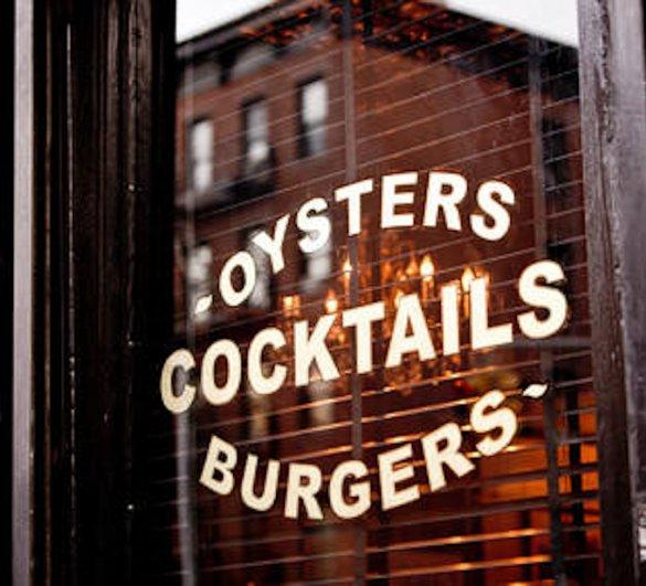 В каком районе Нью-Йорка перекусить? - №22