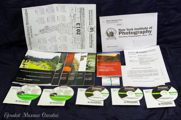 Содержимое посылки и содержимое конверта
