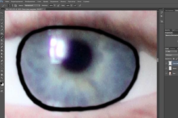 Изменить цвет глаз