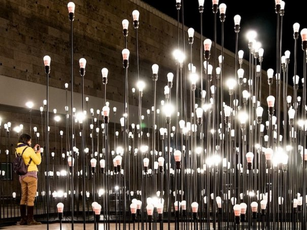 Сад огней IKEA в Лиссабоне - №8