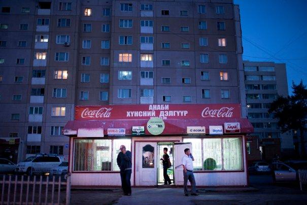 Монголия - №25