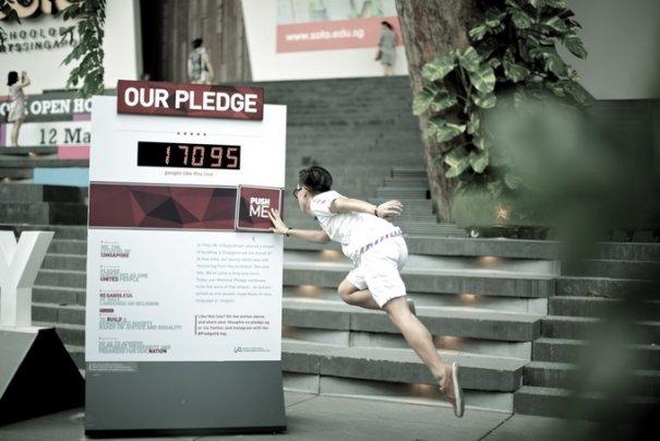 Левитация в Сингапуре - №12