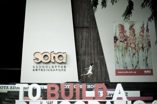 Левитация в Сингапуре - №20