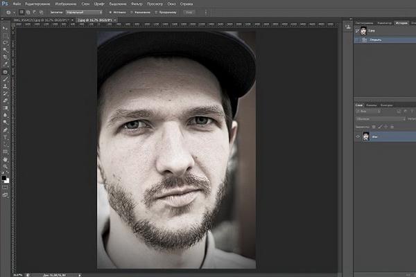 Урок фотошопа