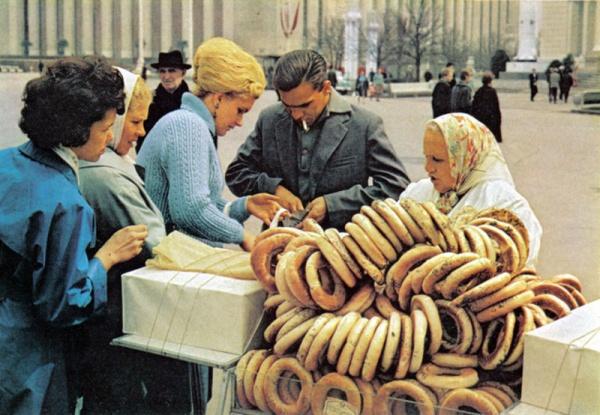 Фото про СССР