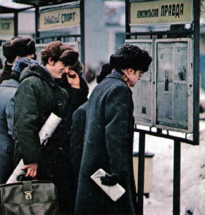 ретро фото СССР