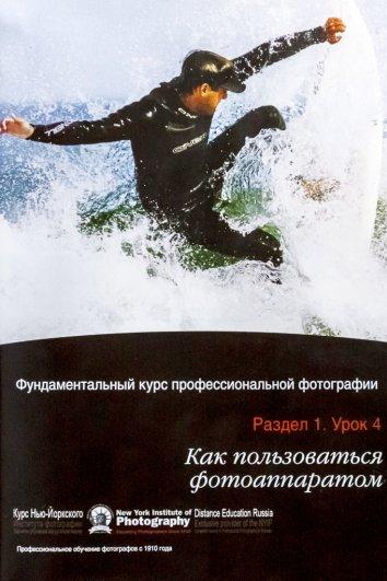 Учебник №4