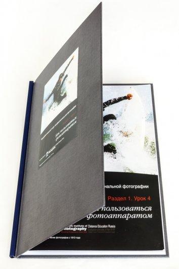 Учебник №4 в жёстком переплёте
