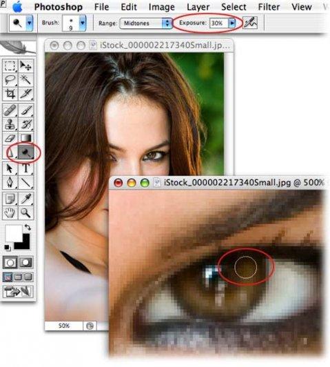 Уроки фотошопа: обрабатываем глаза за 5 секунд - №4
