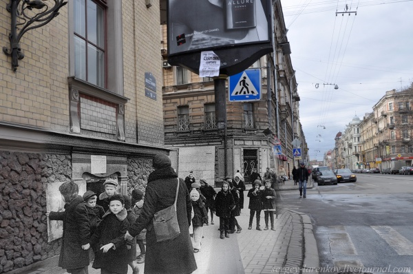 Сочетание современных фото со старинными времен Второй Мировой войны - №7