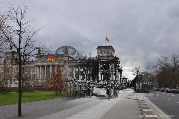 современный город фото