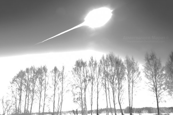 Падение метеорита в Челябинске - №5