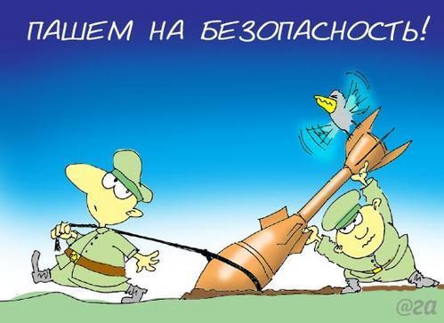 Фото юмор - смешные поздравления к 23 февраля! - №5