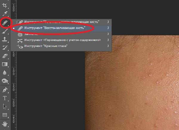 уроки фотошопа на русском языке
