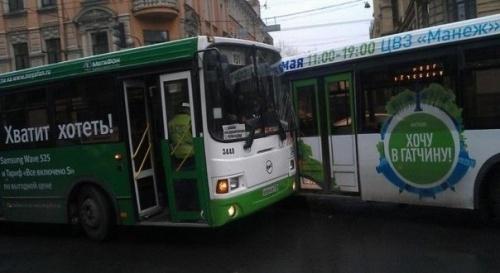 Фото юмор - неудачная, но забавная реклама - №10