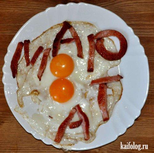 Фото юмор - про 8 марта! - №7