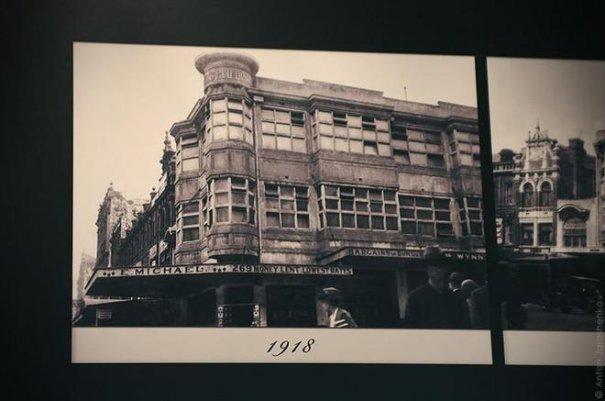 фотография здания музея
