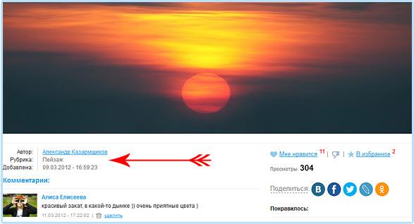 Улучшение проекта ФотоКто за последнюю неделю (18.03-24.03) - №3