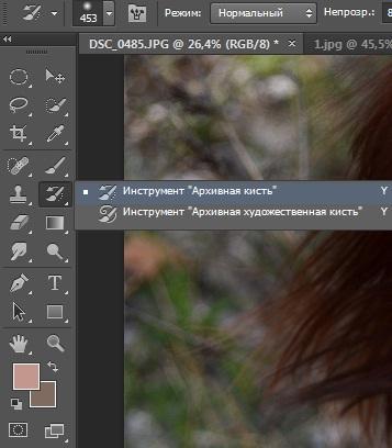 Быстрая ретушь женского портрета - №4